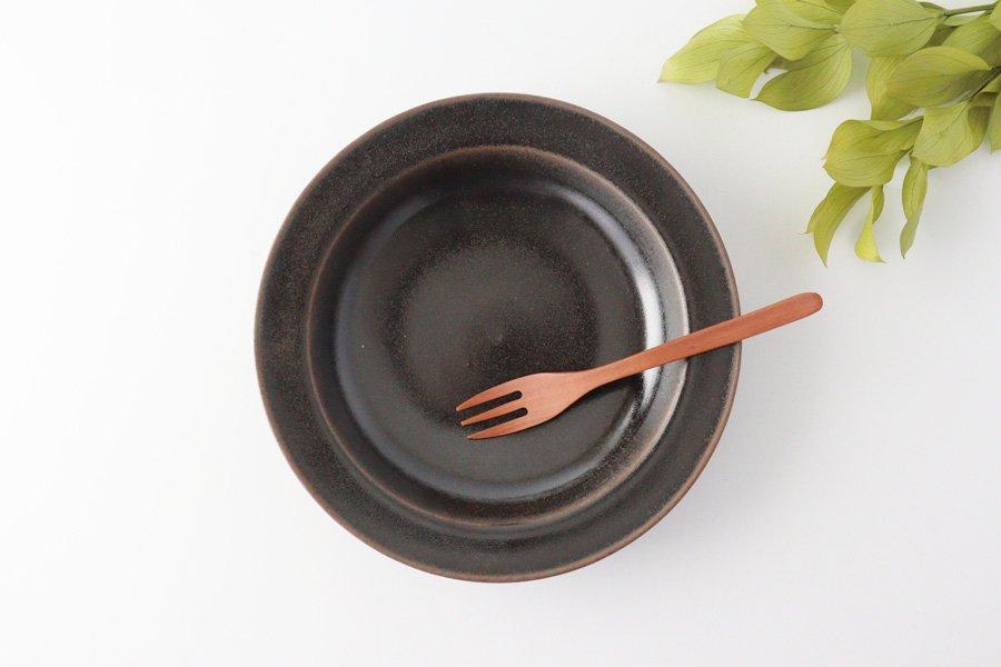鉄釉 パスタ皿 陶器 松尾直樹