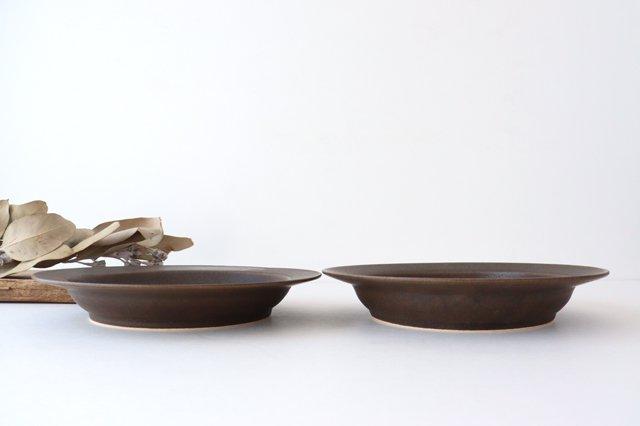 鉄釉 パスタ皿 陶器 松尾直樹 画像2