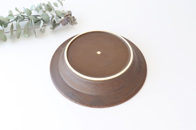 鉄釉 パスタ皿 陶器 松尾直樹 画像3