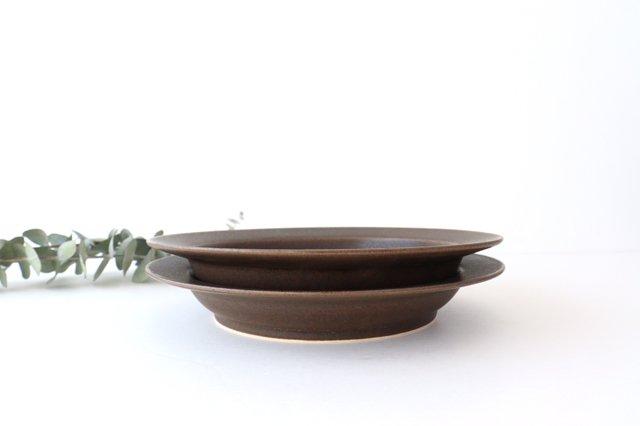 鉄釉 パスタ皿 陶器 松尾直樹 画像6
