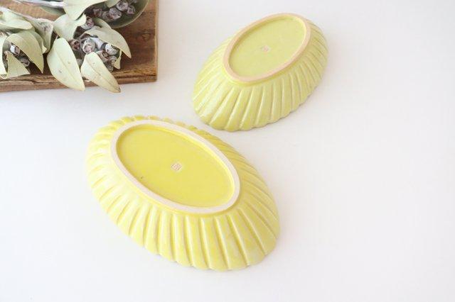 黄釉 輪花楕円深鉢 M 陶器 松尾直樹 画像2