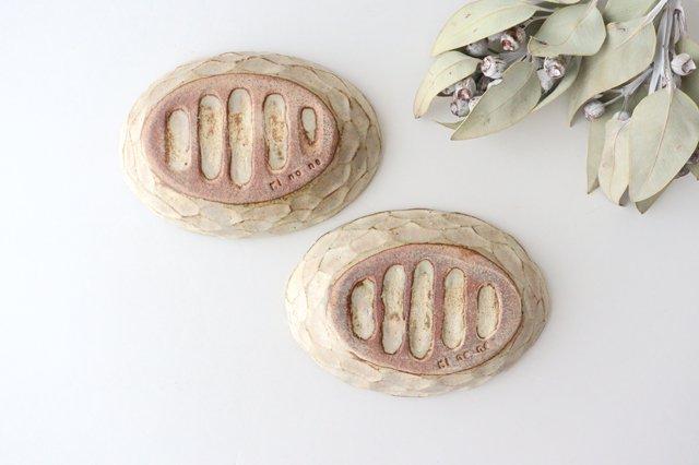 粉福 楕円皿 小 陶器 木のね 画像6