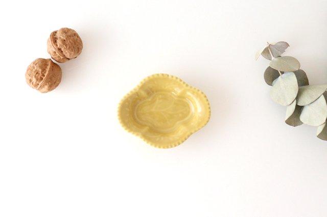木瓜手塩皿 黄釉 磁器 有田焼