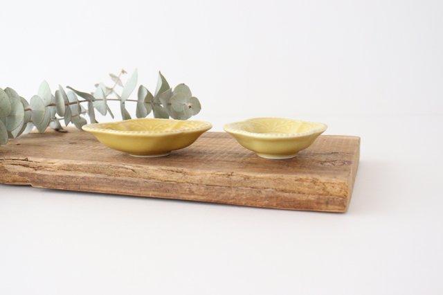 木瓜手塩皿 黄釉 磁器 有田焼 画像3