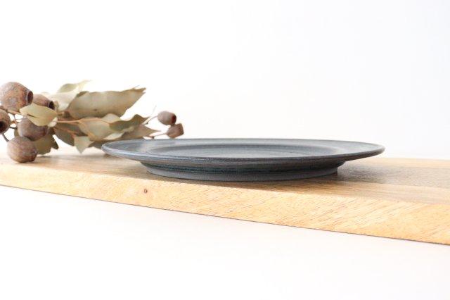 リム皿 L 陶器 都築明  画像5