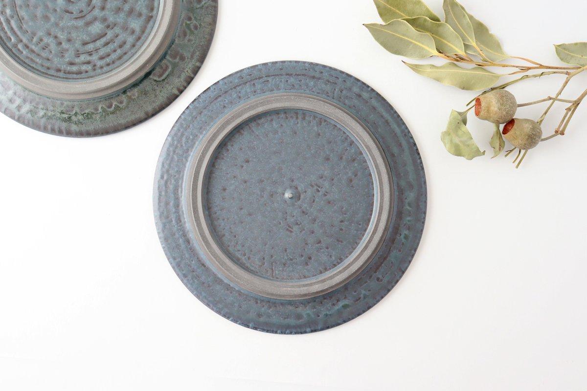 リム皿 L 陶器 都築明  画像6
