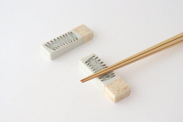 カトラリーレスト sasa 磁器 kuppi 有田焼 画像3
