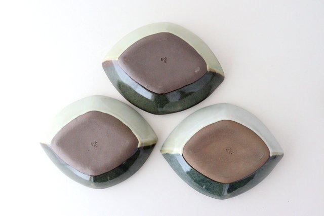 掛け分け ひし形 陶器 小代焼ちひろ窯 画像3