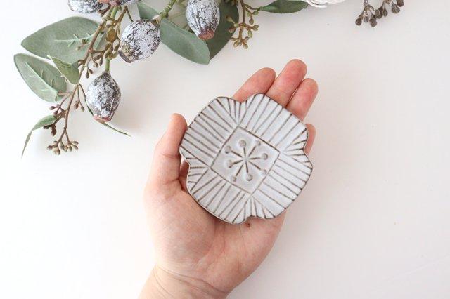 白マット豆皿 ROSETTE 陶器 葛西国太郎 画像4