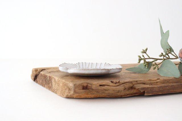 白マット豆皿 ROSETTE 陶器 葛西国太郎 画像6