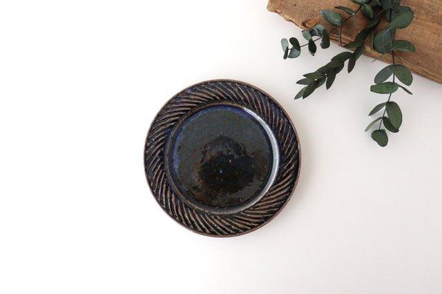 ナナメしのぎプレート 5.5寸 ルリ 陶器 伊藤豊