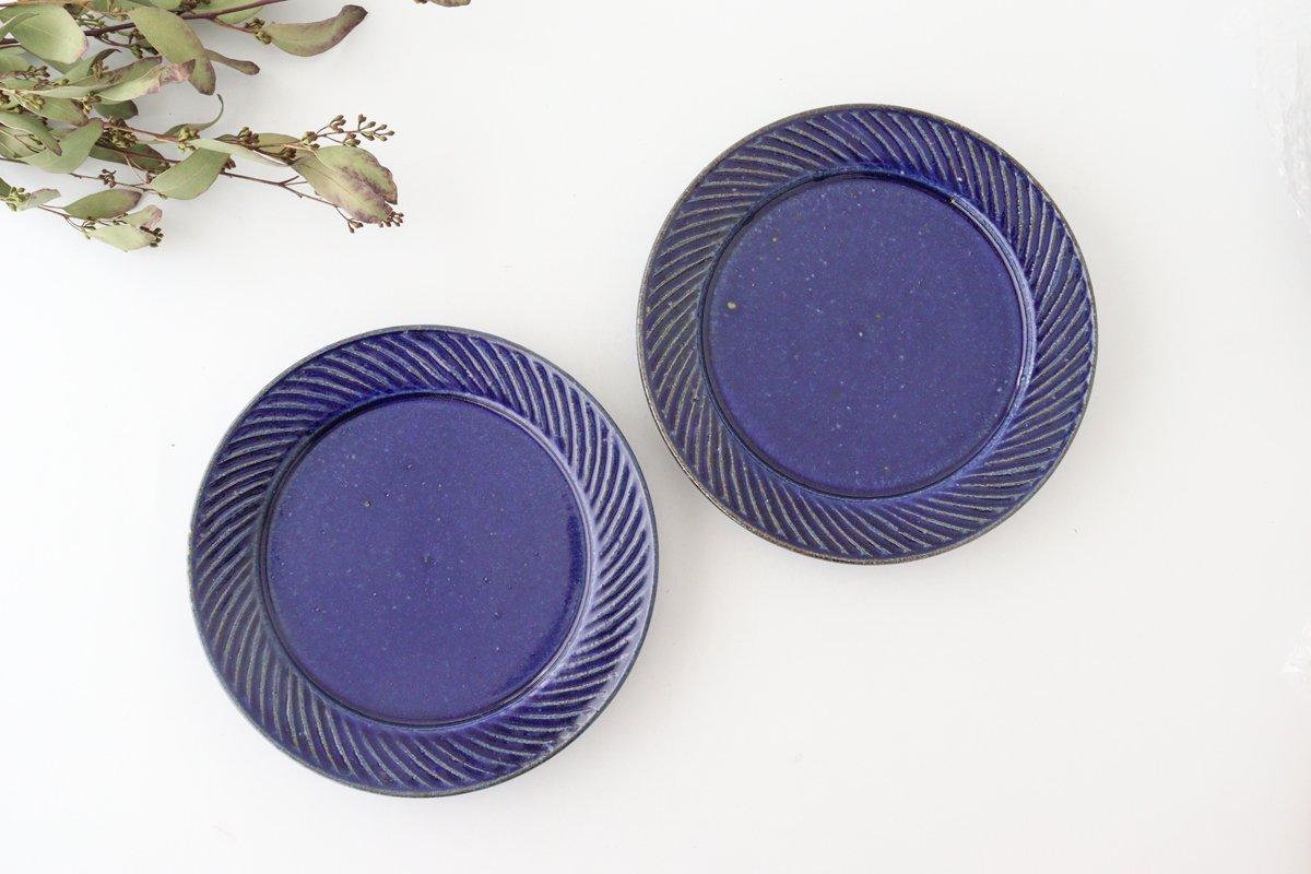 ナナメしのぎプレート 6.5寸 ルリ 陶器 伊藤豊 画像4