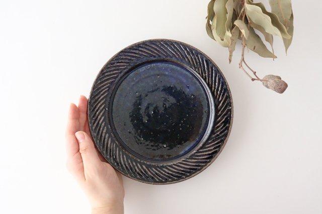ナナメしのぎプレート 6.5寸 ルリ 陶器 伊藤豊 画像5