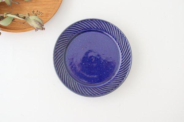 ナナメしのぎプレート 6.5寸 ルリ 陶器 伊藤豊商品画像