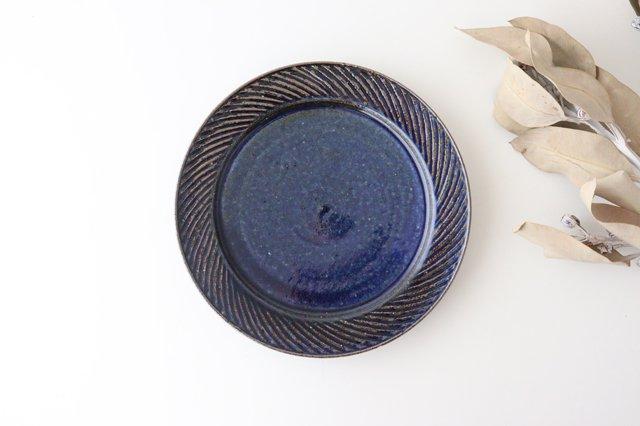 ナナメしのぎプレート 7.5寸 ルリ 陶器 伊藤豊
