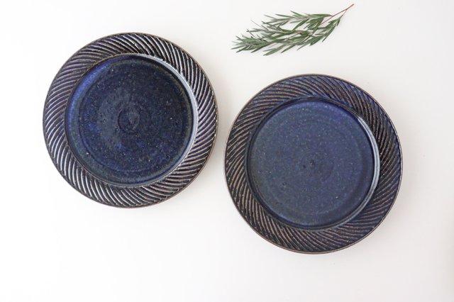 ナナメしのぎプレート 7.5寸 ルリ 陶器 伊藤豊 画像2