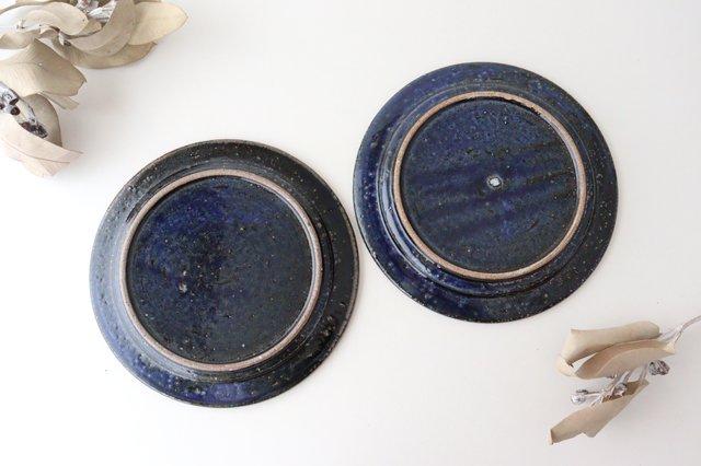 ナナメしのぎプレート 7.5寸 ルリ 陶器 伊藤豊 画像5