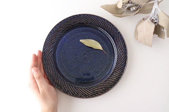 ナナメしのぎプレート 7.5寸 ルリ 陶器 伊藤豊 画像6