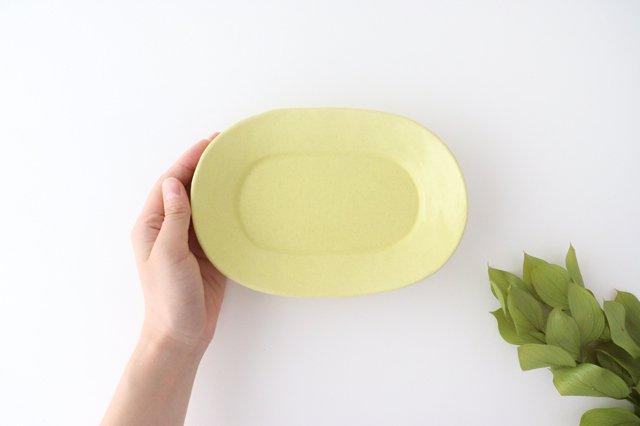 オーバル皿 小 黄 陶器 O然レ窯 画像2