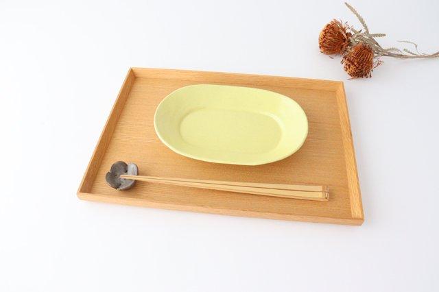 オーバル皿 小 黄 陶器 O然レ窯 画像4
