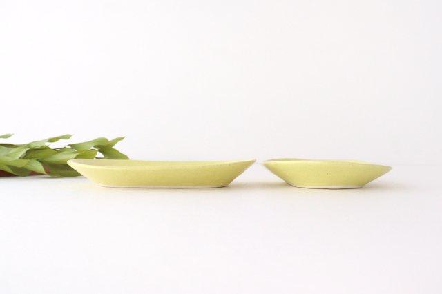 オーバル皿 小 黄 陶器 O然レ窯 画像5