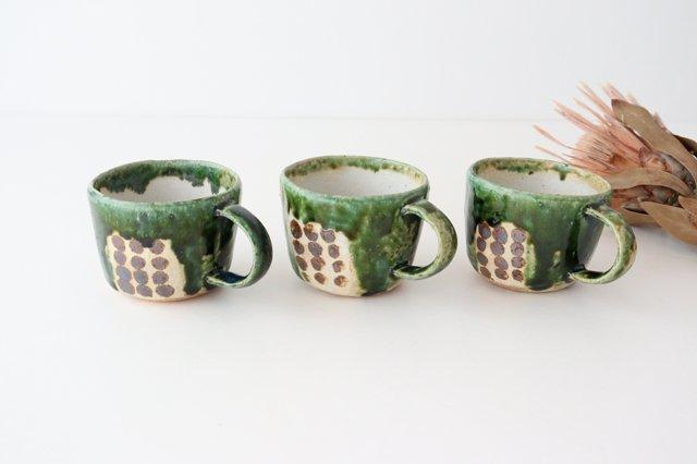 オリベ マグカップ てんてん 陶器 松波曜子 画像4