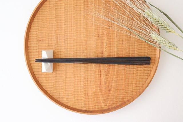 五角箸 墨味 食器洗浄機対応箸
