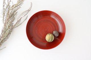 挽目飯皿 7寸 根来 石川漆宝堂商品画像