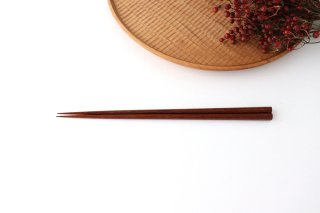 八角箸 23.5cm 摺 石川漆宝堂商品画像