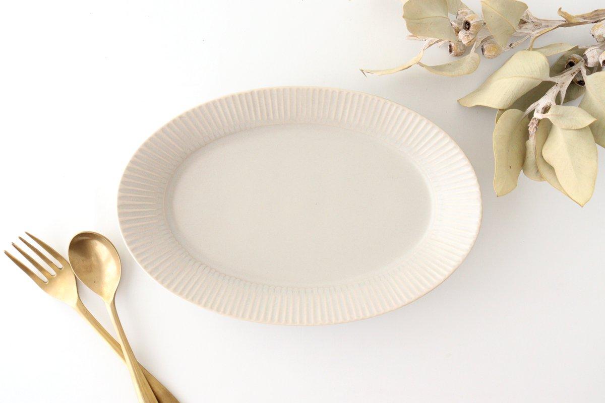 しのぎオーバル皿 L シャーベットグレー 磁器 皓洋窯 有田焼