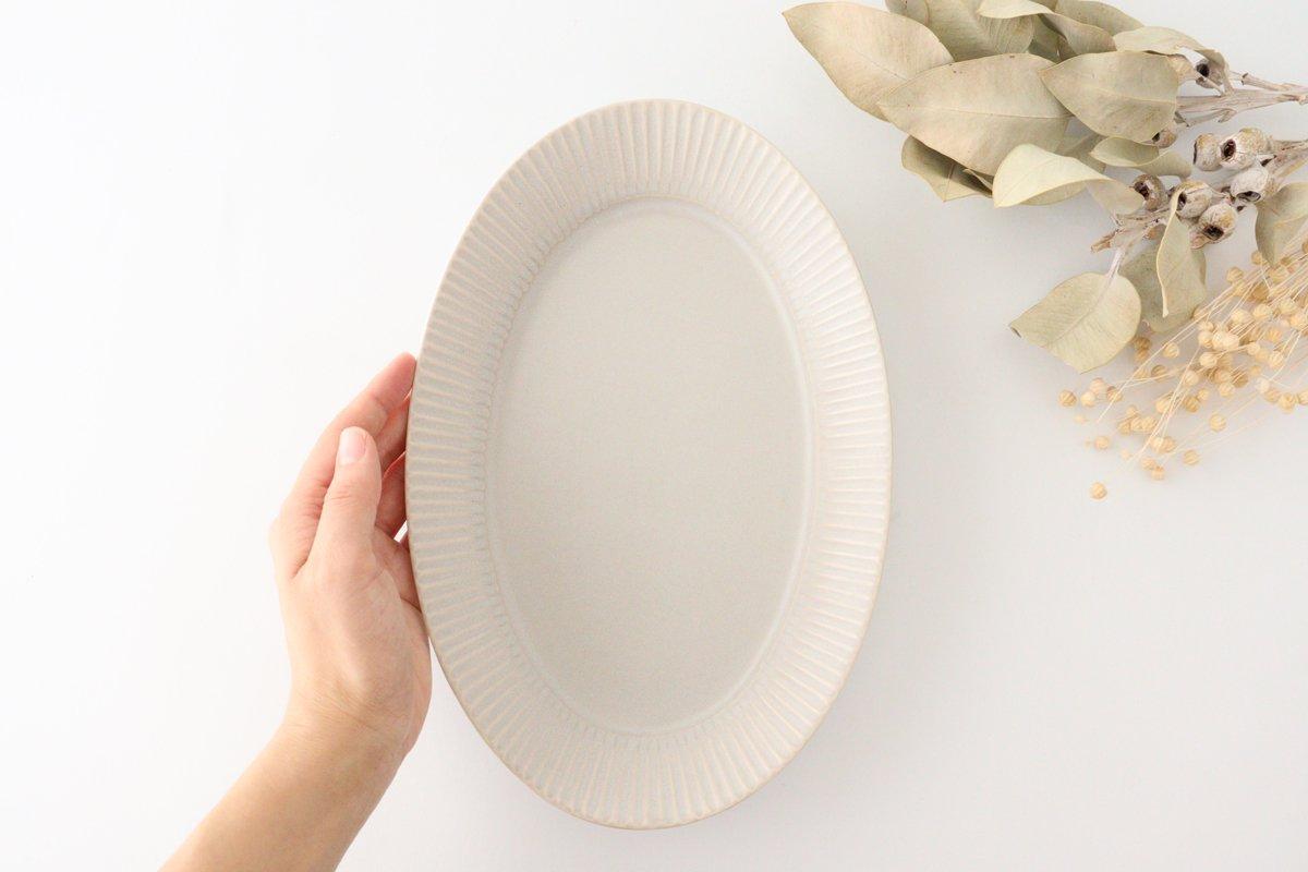 しのぎオーバル皿 L シャーベットグレー 磁器 皓洋窯 有田焼 画像4