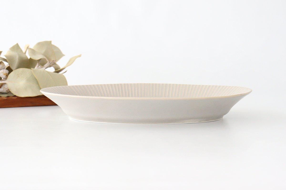 しのぎオーバル皿 L シャーベットグレー 磁器 皓洋窯 有田焼 画像5
