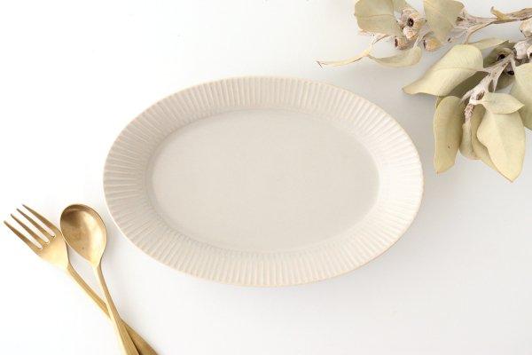 しのぎオーバル皿 L シャーベットグレー 磁器 皓洋窯 有田焼商品画像