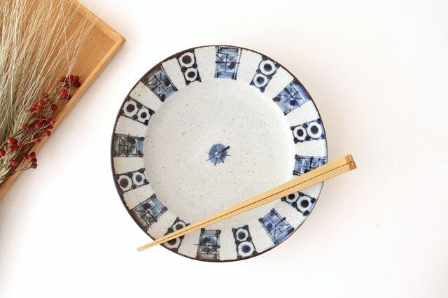 染付帯文 7寸皿 陶器 陶彩窯 砥部焼