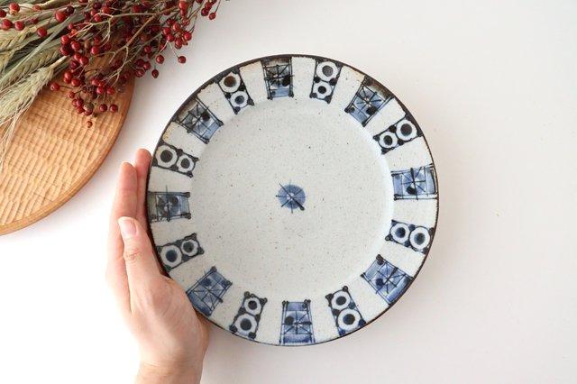 染付帯文 7寸皿 陶器 陶彩窯 砥部焼 画像2