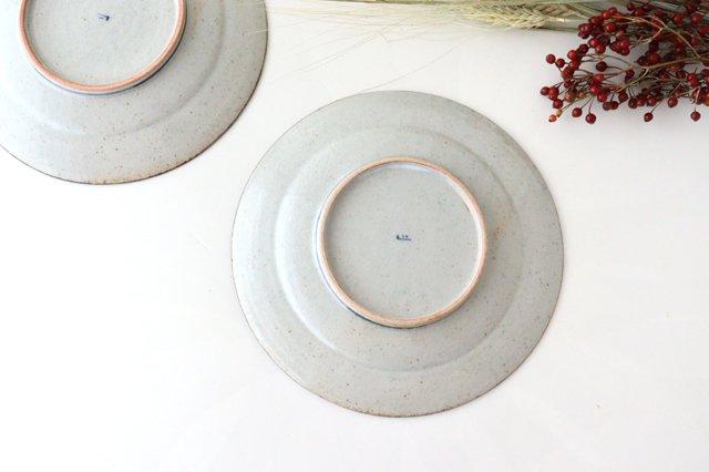 染付帯文 7寸皿 陶器 陶彩窯 砥部焼 画像3