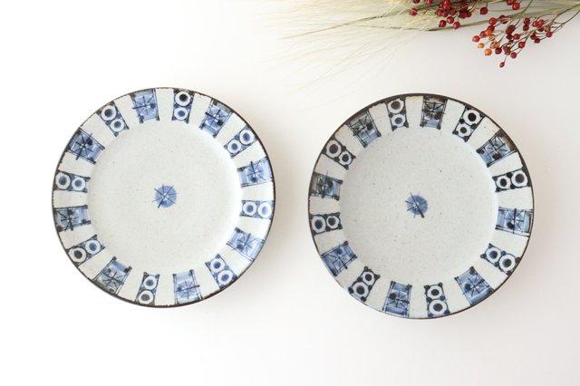 染付帯文 7寸皿 陶器 陶彩窯 砥部焼 画像4