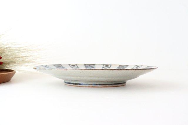 染付帯文 7寸皿 陶器 陶彩窯 砥部焼 画像5