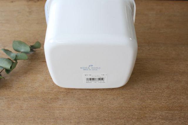 WhiteSeries ホーロー保存容器 スクエア M 野田琺瑯 画像5