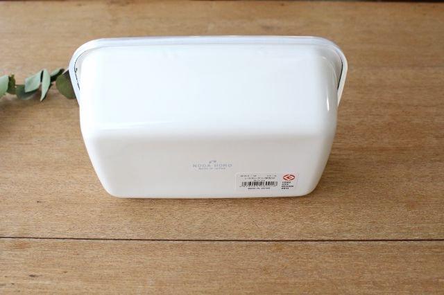 WhiteSeries ホーロー保存容器 レクタングル深型 M 野田琺瑯 画像6