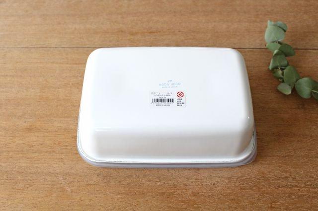 WhiteSeries ホーロー保存容器 レクタングル深型 L 野田琺瑯 画像3