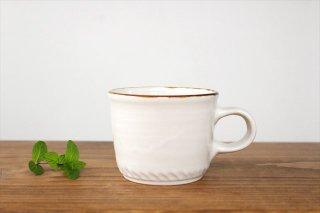 うろこ コーヒーカップ  ホワイト  磁器 原村俊之商品画像