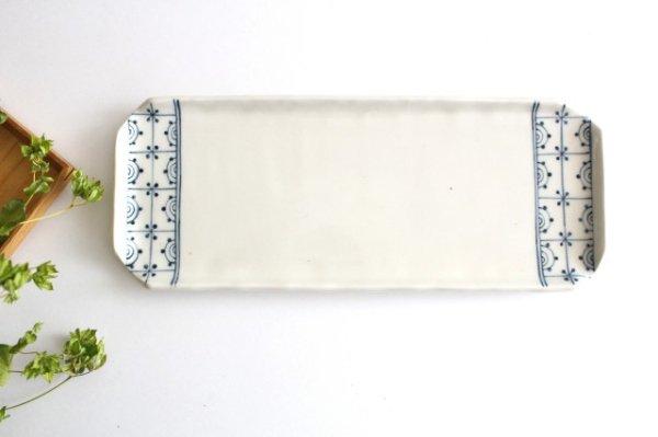 長板皿 木の実 陶器 村田亜希 益子焼商品画像