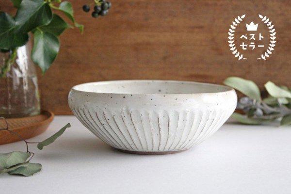 美濃焼 粉引削りどんぶり鉢 陶器 商品画像