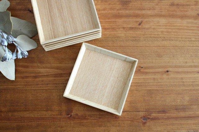 タモ白木塗 木製銘々皿コースター 松屋漆器店 画像2