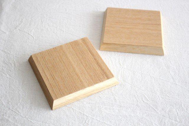 タモ白木塗 木製銘々皿コースター 松屋漆器店 画像5