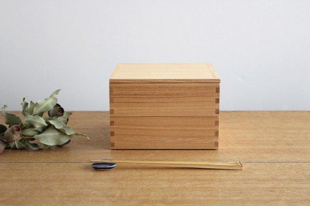 タモ白木塗 6寸二段重箱 内朱 松屋漆器店 画像4