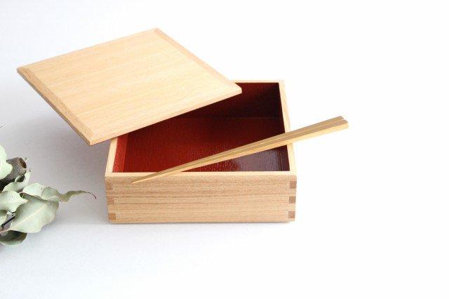 タモ白木塗 6寸二段重箱 内朱 松屋漆器店 画像5