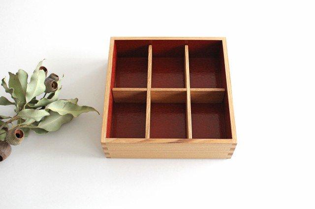 タモ白木塗 重箱用仕切り (六つ切) 松屋漆器店 画像5