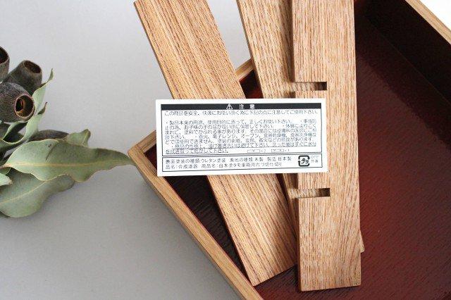 タモ白木塗 重箱用仕切り(六つ切) 松屋漆器店 画像6